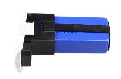 Аккумулятор для Q333A