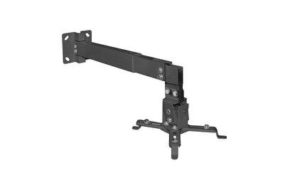Настенный кронштейн для проекторов ARM MEDIA PROJECTOR-3 (Черный)