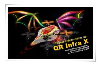 Walkera Infra X QR Infrared квадрокоптер