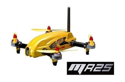 Align MR25 Racing Quad Combo BNF (без пульта)