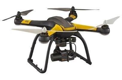 Hubsan H109S Pro Medium квадрокоптер