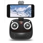 Квадрокоптер HJ Toys Mini Pocket Drone