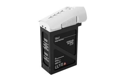 Аккумулятор для DJI Inspire 1 TB47 4500mAh