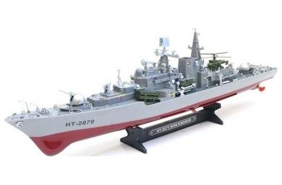 Р/у авианосец Heng Tai Smasher [76 см]
