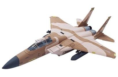 Радиоуправляемый самолет FreeWing F15 PNP