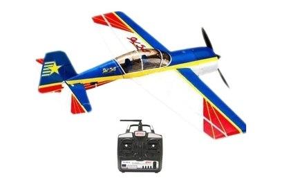 Радиоуправляемый самолет Art-Tech YAK-54 2.4G