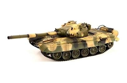 Радиоуправляемый танк VSTank Russia T72-M1 1:24 2.4G