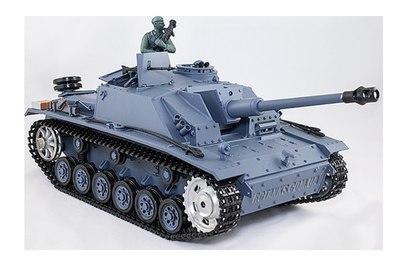 Р/у танк Heng Long Sturmgeschutz III HC Pro IR 1:16