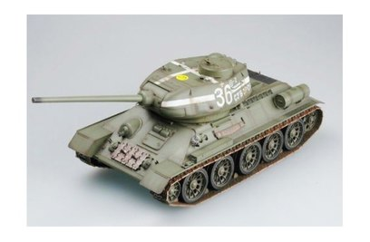 WSN Trumpeter Russia Т34-85 1:16