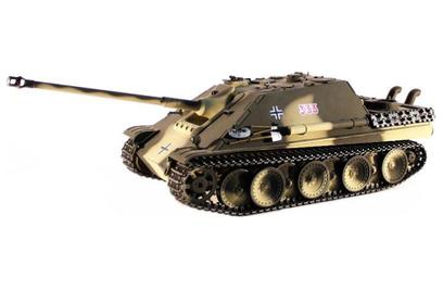 Радиоуправляемый танк Taigen Jagdpanther 1:16 2.4G