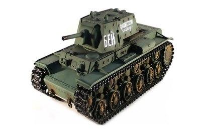 Радиоуправляемый танк Taigen Russia КВ-1 HC 1:16 2.4G