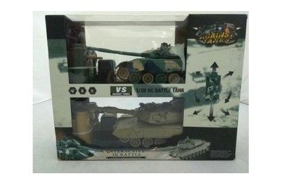 Танковый бой на радиоуправлении 1/28 ZTZ99 vs M1 Abrams ZEGAN