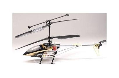 Радиоуправляемый вертолет Syma Alloy Shark 9068 27 Mhz