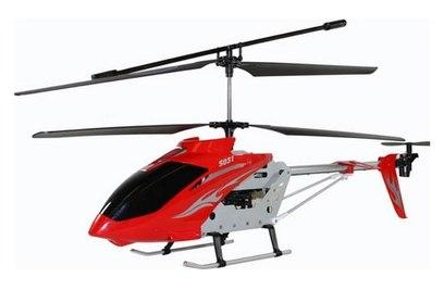 Радиоуправляемый вертолет Syma Gyro S031 3CH 40Mhz