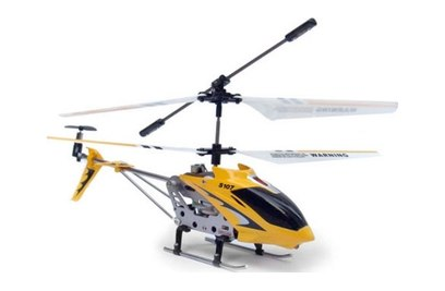 Syma i-Copter S107G ИК