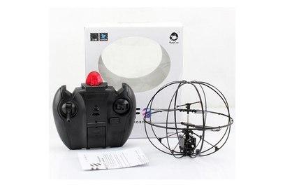 Happy Cow Robotic ИК 777-310 Радиоуправляемый вертолет-шар