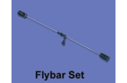 Флайбар (балансир) - HM-5#4Q5-Z-01