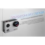 Экшн-камера Eken H9 Pro