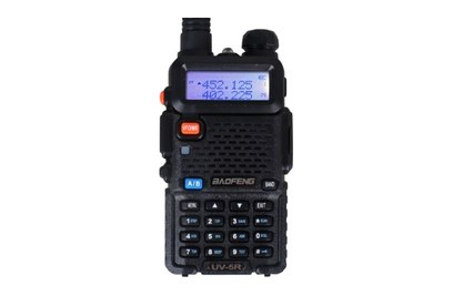 Baofeng UV-5R (8W) радиостанция (рация)