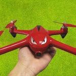 Квадрокоптер MJX Bugs 2W (B2W)