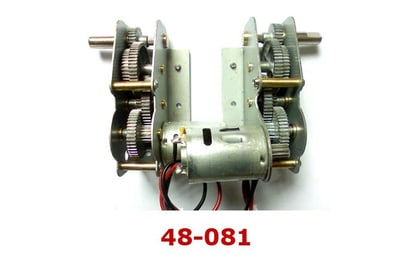 Силовая установка металл Heng Long - 48-081