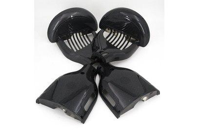 Корпус Карбон для гироскутера 10.5 - SB105-08