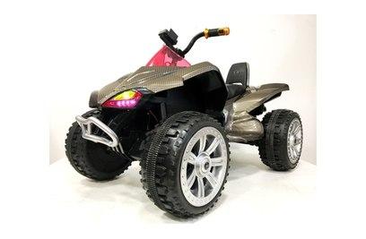 Квадроцикл A001MP-GOLD