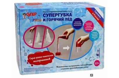Серия лучших химических экспериментов *Супергубка и Горячий лёд*- X009