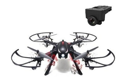 MJX Bugs 3 + WiFi FPV камера B3+C4020