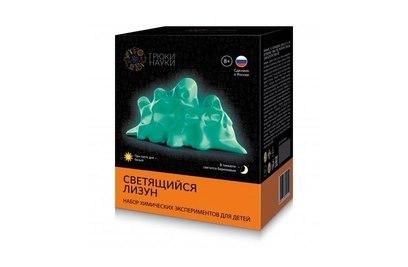 Набор химических экспериментов для детей Светящийся Лизун - Z106