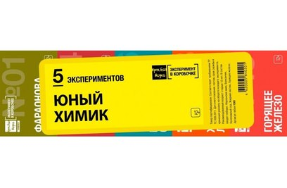 Юный Химик. Комплект химических опытов Эксперимент в коробочке - exbox-1361