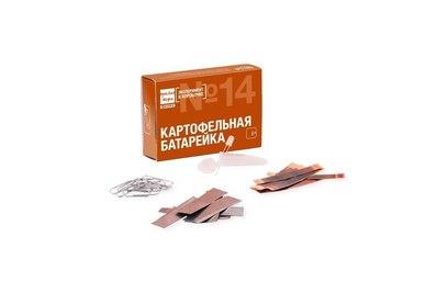 Картофельная батарейка. Набор из серии Эксперимент в коробочке - 0314