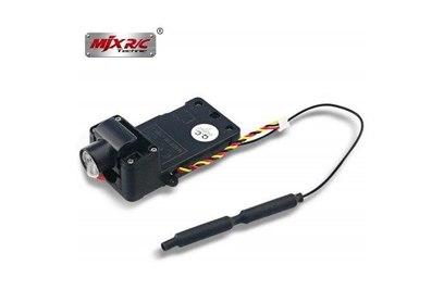 FPV камера для квадракоптеров MJX 5.8G 720P HD FPV - C5830