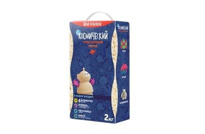 Космический песок Песочница+Формочки Сиреневый 2 кг (коробка) - КП06С20Н