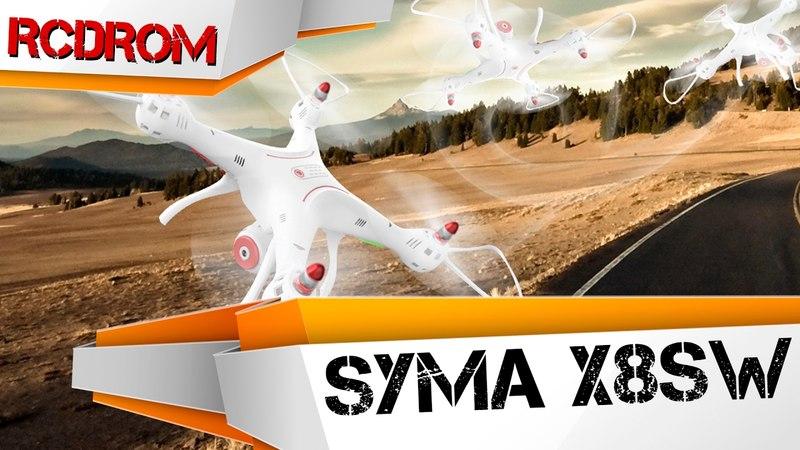 Распаковка и полет Syma X8SW