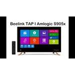 Андроид ТВ приставка Beelink TAP I 2/16