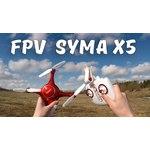 Syma X5UW квадрокоптер