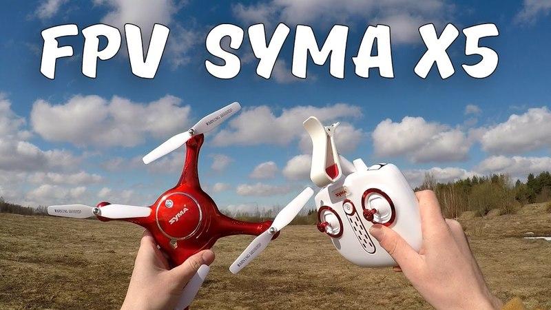 Распаковка и первый запуск Syma X5UW