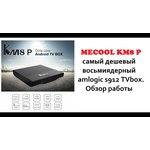 Android TV приставка KM8P