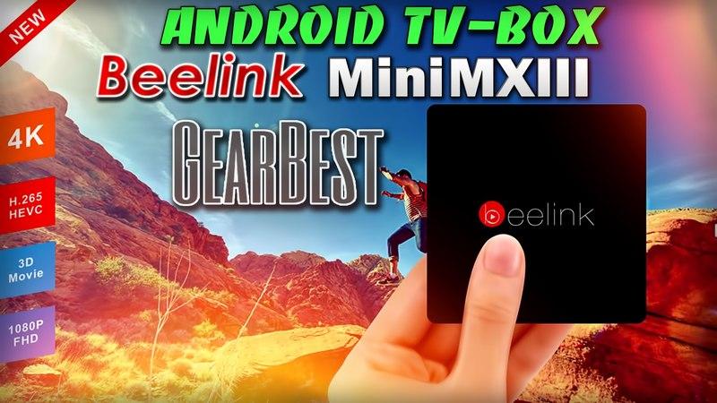 ANDROID TV BOX - УМНАЯ приставка для ТВ : Beelink MiniMXIII - ПОЛНЫЙ ОБЗОР - Магазин GearBest