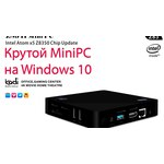 Мини ПК на Windows Beelink Z83-V 2/32