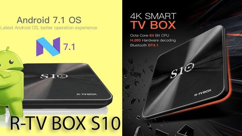 Крутой и Мощный R TV Box S10 Android 7 1 DDR4 Один из лучших 8 Ядерных Обзор
