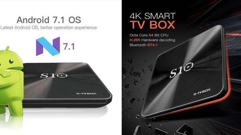 Крутой и Мощный R-TV Box S10 Android 7.1 DDR4 Один из лучших 8-Ядерных Unboxing
