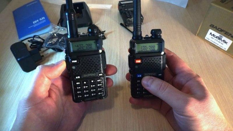 Baofeng DM-5R Цифровая радиостанция. Сравнение с Baofeng UV-5R | mobimik.com.ua
